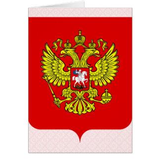 Detalle del escudo de armas de Rusia Tarjeta De Felicitación