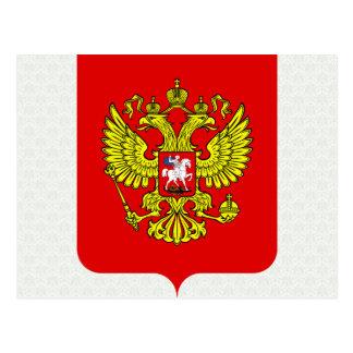 Detalle del escudo de armas de Rusia Tarjeta Postal