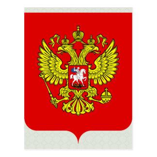 Detalle del escudo de armas de Rusia Postales