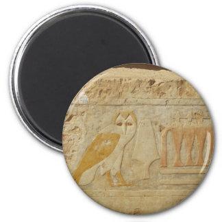 Detalle del jeroglífico del búho, templo de Hatshe Imán Redondo 5 Cm