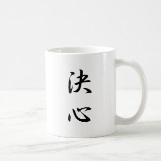 Determinación - kanji taza básica blanca