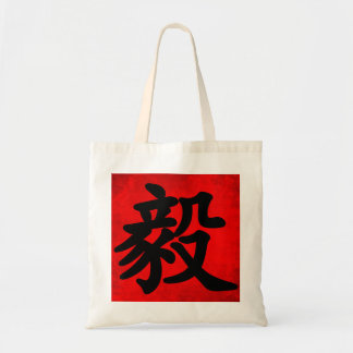 Determination in Traditional Chinese Calligraphy Tote Bag