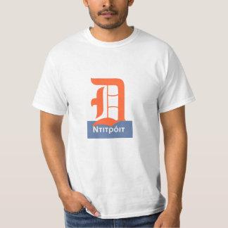 Detroit Greek T Shirts