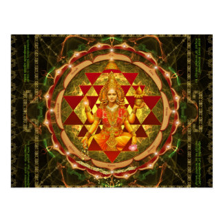 Devi Lakshmi Stotram- Shri Yantra Postcard