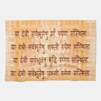 DEVI Mantra - Ancient Sanskrt Hindi Hinduism Towels
