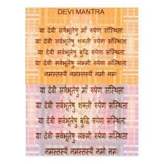 DEVI Mantra - Ancient Sanskrt Hindi Hinduism Post Card