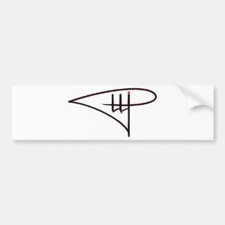 DevinDuane and DDP Logo'd Products Car Bumper Sticker
