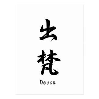 Devon translated into Japanese kanji symbols. Postcard