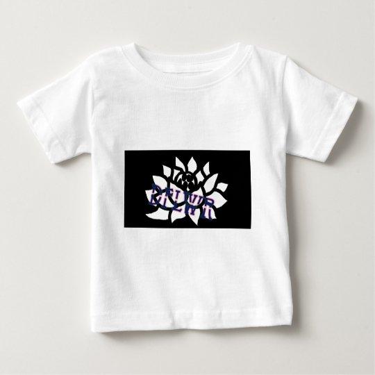 DFLWR NEGATIVE BABY T-Shirt