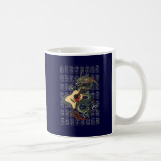 DGS01 COFFEE MUG