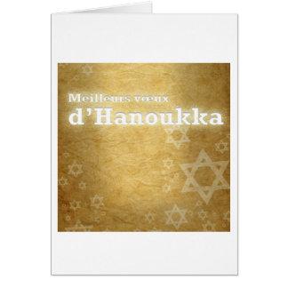 d'Hanoukka 6667 del voeux de Meilleurs Tarjeta De Felicitación