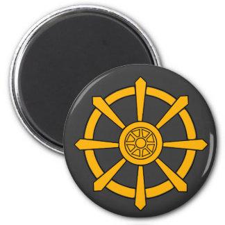 Dharma Wheel Magnet