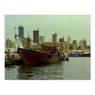 Dhau Harbor, Souk shark, Kuwait city Postcard