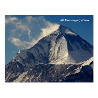 Dhaulagiri Post Cards