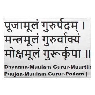 Dhyanamulam Gururmurti GURU MANTRA MEDITATION Cloth Placemat