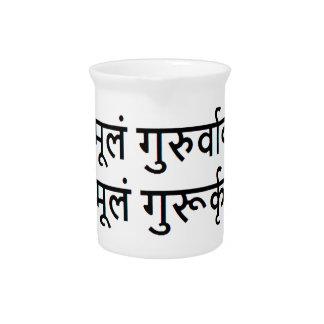 Dhyanamulam Gururmurti GURU MANTRA MEDITATION Drink Pitcher
