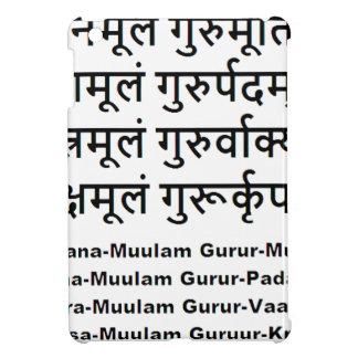Dhyanamulam Gururmurti GURU MANTRA MEDITATION iPad Mini Case