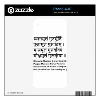 Dhyanamulam Gururmurti GURU MANTRA MEDITATION iPhone 4 Decals