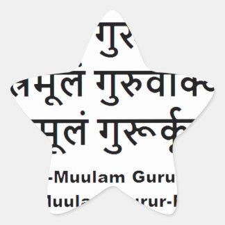 Dhyanamulam Gururmurti GURU MANTRA MEDITATION Star Sticker