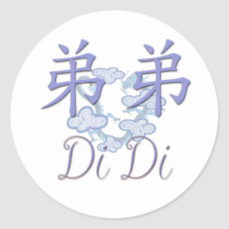 Di Di Little Brother Chinese Stickers