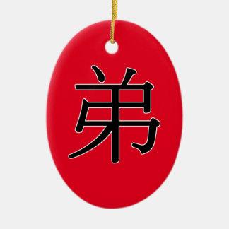 dì o tì - 弟 (hermano) adorno navideño ovalado de cerámica