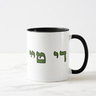"""Di Tey"" = ""The Tea"" Mug"