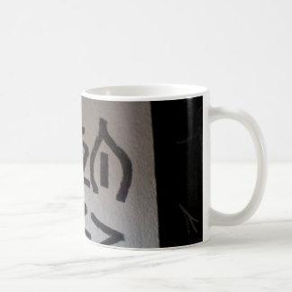 DIA62 TAZA DE CAFÉ