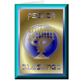 Día de fiesta judío del Passover de Pesach Tarjeta De Felicitación