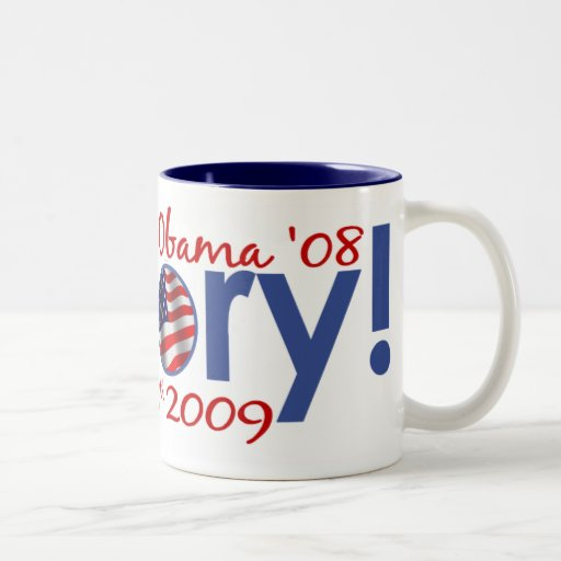 Día de inauguración de Obama Taza De Café