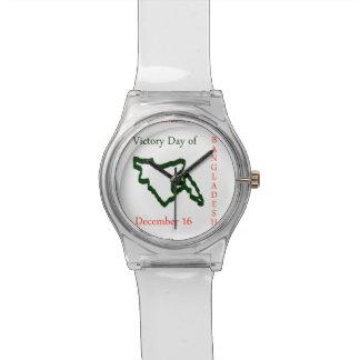 Día de la victoria de Bangladesh Reloj De Mano