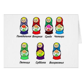Día de las muñecas de la jerarquización de la sema tarjeta de felicitación