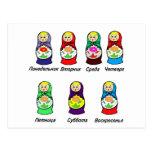 Día de las muñecas de la jerarquización de la sema postales