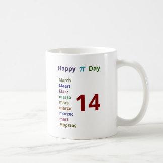 ¡Día feliz del pi! Taza