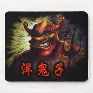 Diablo extranjero (caracteres chinos) mousepads