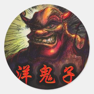 Diablo extranjero (caracteres chinos) pegatina redonda