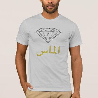 Diamond - Arabic T-Shirt