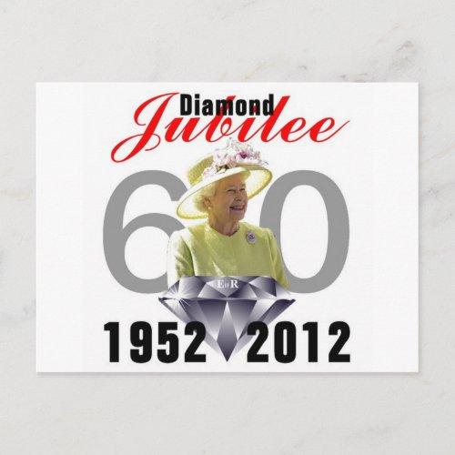 Diamond Jubilee 1952-2012 postcards