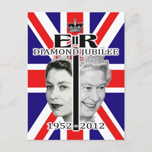 Diamond Jubilee British Flag Postcard postcards