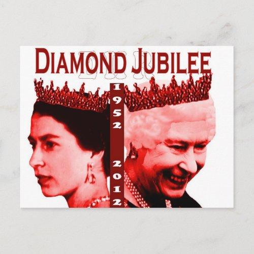 Diamond Jubilee commemorative postcard postcards