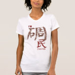 diaomin (w) camiseta