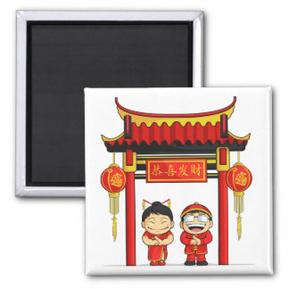 Dibujo animado del Año Nuevo chino de saludo del m Imanes Para Frigoríficos