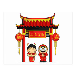 Dibujo animado del Año Nuevo chino de saludo del m Tarjeta Postal
