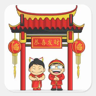 Dibujo animado del Año Nuevo chino de saludo del Pegatina Cuadrada