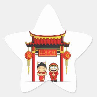 Dibujo animado del Año Nuevo chino de saludo del Pegatina En Forma De Estrella