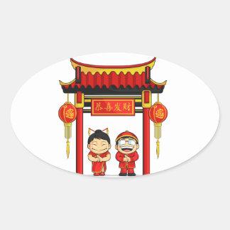 Dibujo animado del Año Nuevo chino de saludo del Pegatina Ovalada