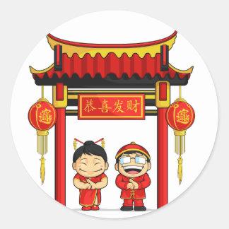 Dibujo animado del Año Nuevo chino de saludo del Pegatina Redonda