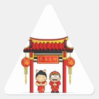 Dibujo animado del Año Nuevo chino de saludo del Pegatina Triangular