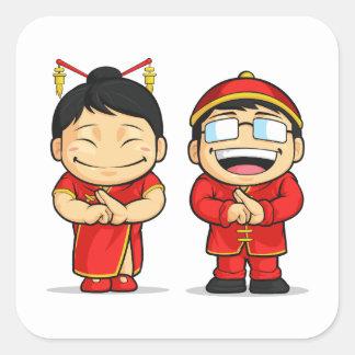 Dibujo animado del muchacho y del chica chinos pegatina cuadrada