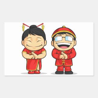 Dibujo animado del muchacho y del chica chinos pegatina rectangular