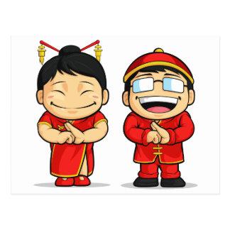 Dibujo animado del muchacho y del chica chinos tarjetas postales